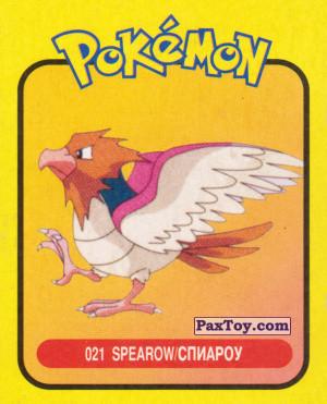 PaxToy.com - 021 Spearow / Спироу из Pokemon mini BOX