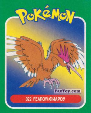 PaxToy.com - 022 Fearow / Фироу из Pokemon mini BOX