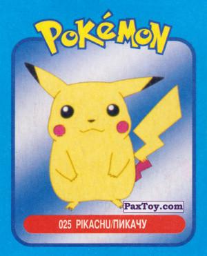 PaxToy.com - 025 Pikachu / Пикачу из Pokemon mini BOX