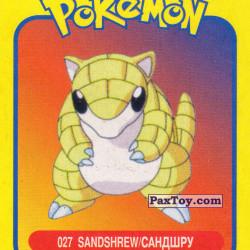 PaxToy 027 Sandshrew Сэндшру