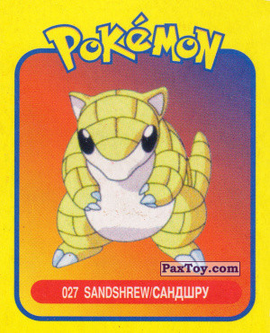 PaxToy.com - 027 Sandshrew / Сэндшру из Pokemon mini BOX