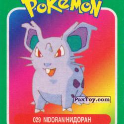 PaxToy 029 Nidoran Нидоран