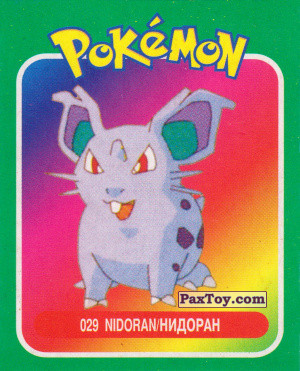 PaxToy.com - 029 Nidoran / Нидоран из Pokemon mini BOX