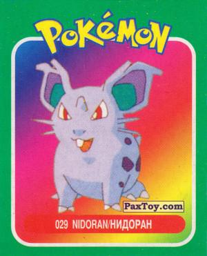 PaxToy.com  Карточка / Card 029 Nidoran / Нидоран из Pokemon mini BOX