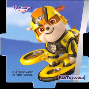 PaxToy.com - 03 Пазл - Крепыш из Растишка: Щенячий патруль