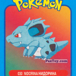 PaxToy 030 Nidorina Нидорина
