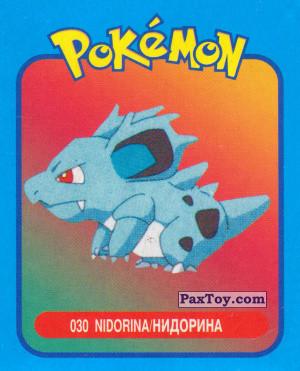 PaxToy.com - 030 Nidorina / Нидорина из Pokemon mini BOX