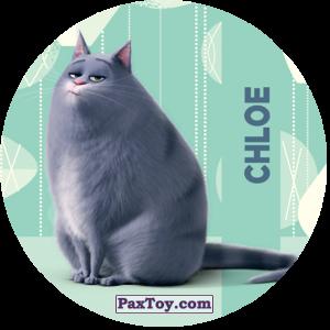 PaxToy.com - 031 Chloe из Cheetos: La Vida Secreta De Tus Mascotas
