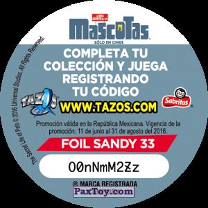 PaxToy.com - 033 Max & Chloe (Сторна-back) из Cheetos: La Vida Secreta De Tus Mascotas