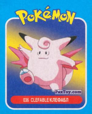 PaxToy.com - 036 Clefable / Клефейбл из Pokemon mini BOX