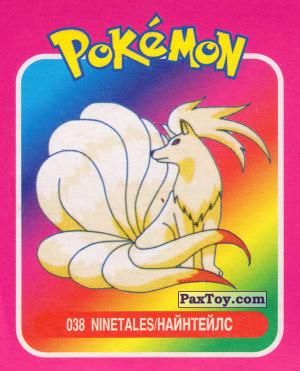 PaxToy.com - 038 Ninetails / Найнтейлс из Pokemon mini BOX