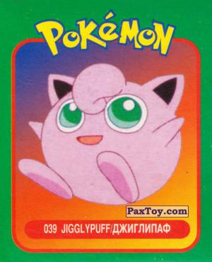 PaxToy.com - 039 Jigglypuff / Джигглипуф из Pokemon mini BOX