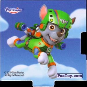 PaxToy.com - 04 Пазл - Рокки из Растишка: Щенячий патруль