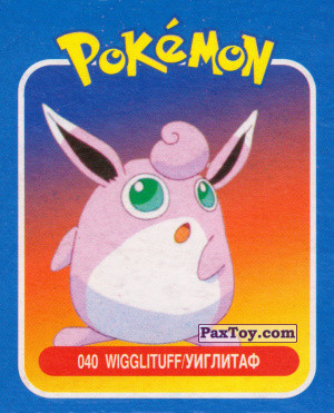 PaxToy.com - 040 Wigglytuff / Вигглитаф из Pokemon mini BOX