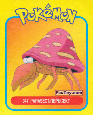 PaxToy.com - 047 Parasect / Парасект из Pokemon mini BOX