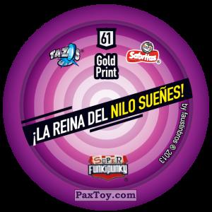 PaxToy.com - Фишка / POG / CAP / Tazo 061 Ema (Сторна-back) из Gamesa: Super Funki Punky