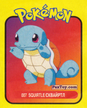 PaxToy.com - 007 Squirtle / Сквиртл из Pokemon mini BOX