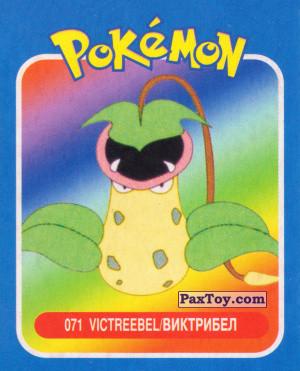 PaxToy.com  Карточка / Card 071 Victreebel / Виктрибелл из Pokemon mini BOX