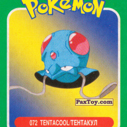 PaxToy 072 Tentacool Тентакул