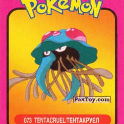 PaxToy 073 Tentacruel Тентакруэль