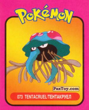 PaxToy.com  Карточка / Card 073 Tentacruel / Тентакруэль из Pokemon mini BOX