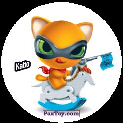 PaxToy 075 Katto