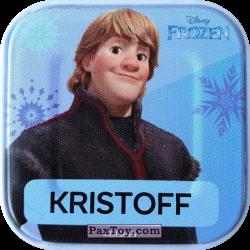PaxToy 08 Kristof