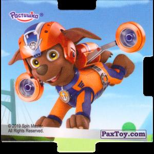 PaxToy.com - 08 Пазл - Зума из Растишка: Щенячий патруль