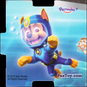 PaxToy.com - 09 Пазл - Гончик из Растишка: Щенячий патруль