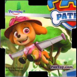PaxToy.com - 11 Пазл - Скай из Растишка: Щенячий патруль