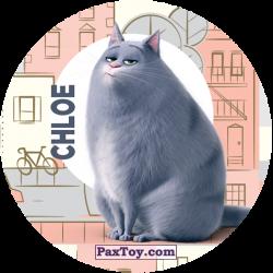 PaxToy 111 Chloe (METAL)