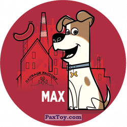 PaxToy 112 Max (METAL)