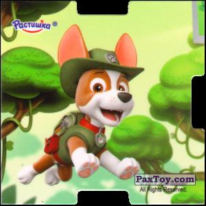 PaxToy.com - 12 Пазл - Трекер из Растишка: Щенячий патруль