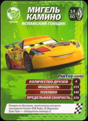PaxToy.com - 14-60 Мигель Камино - Испанский Гонщик из Ahmad Tea: Тачки 2