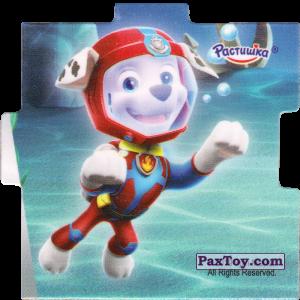 PaxToy.com - 14 Пазл - Маршалл из Растишка: Щенячий патруль