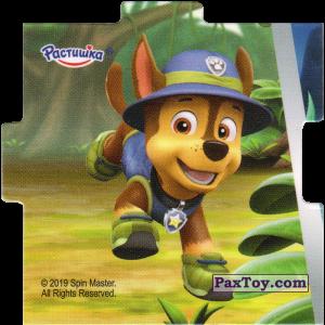 PaxToy.com - 15 Пазл - Гончик из Растишка: Щенячий патруль