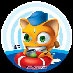 PaxToy 155 Katto