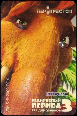 PaxToy.com - 16 Ellie / Элли из Перекресток: Ледниковый Период 3 - Эра динозавров