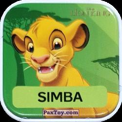 PaxToy 16 Simba