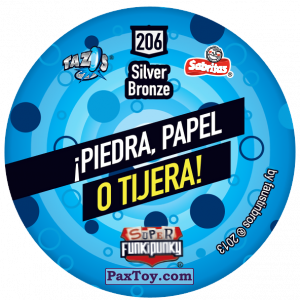 PaxToy.com - Фишка / POG / CAP / Tazo 206 Ema (Сторна-back) из Gamesa: Super Funki Punky