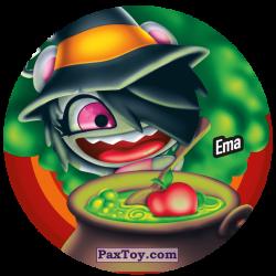 PaxToy 222 Ema