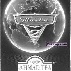 PaxToy Ahmad Tea   Тачки 2 нет скрина