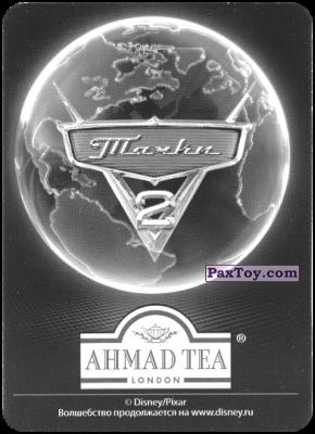 PaxToy.com - 06-60 Филмор - Хиппи из Ahmad Tea: Тачки 2