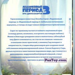 PaxToy Перекресток   2009 Ледниковый Период 3 Эра динозавров   02 Доска