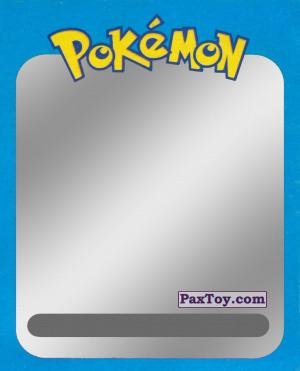 PaxToy.com - 008 Wartortle / Вартортл из Pokemon mini BOX