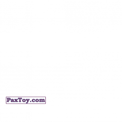 PaxToy 04   12