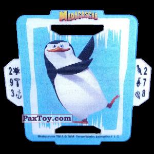 PaxToy 06 Skipper+