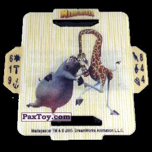 PaxToy 07 Melman and Gloria B