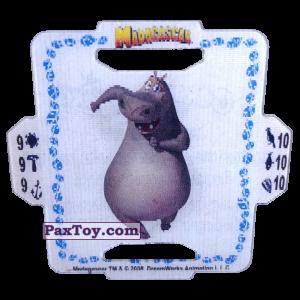 PaxToy 09 Gloria B+