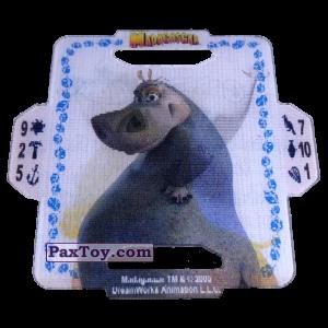 PaxToy 10 Gloria C+